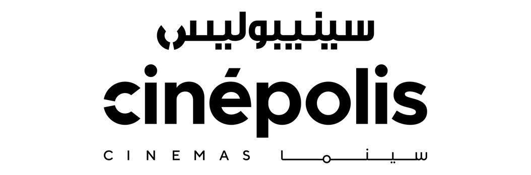 Cinépolis Cinemas Gulf Logo