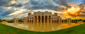 Oman's Royal Opera House Muscat