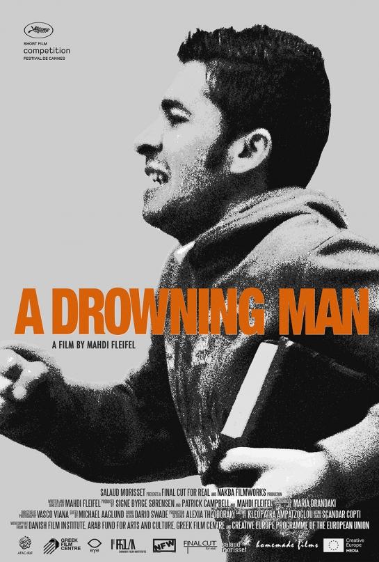 Mahdi Fleifel's 'A Drowning Man'
