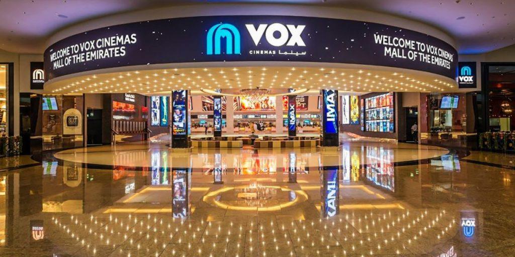 VOX Cinemas MOE Entrance