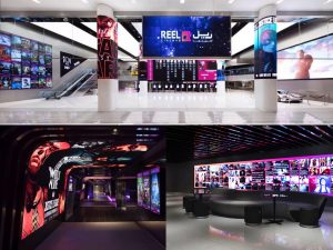 Reel Cinema - The Dubai Mall's new look