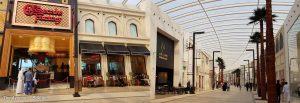 Bahrain's The Avenues Mall