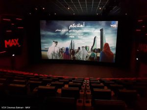 VOX Cinemas - The Avenues Bahrain