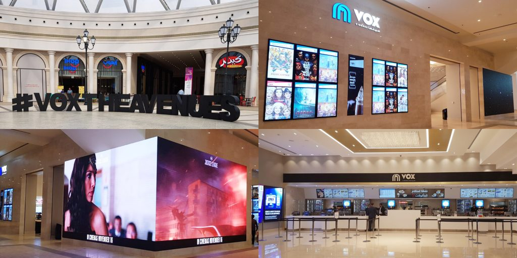 fe3aaa259c VOX Cinemas Opens at The Avenues – Bahrain