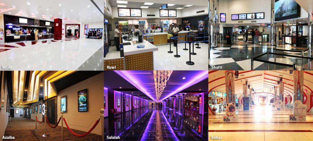Oman Cinema Locations - City Cinema