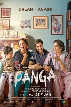 Panga (Hindi)