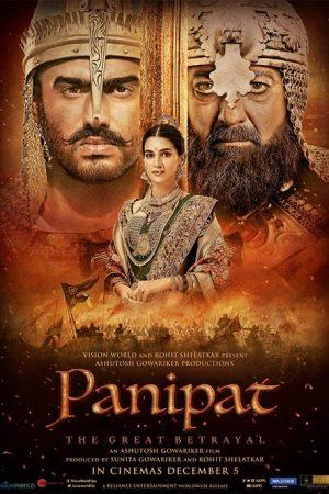 Panipat (Hindi)