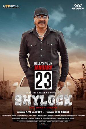 Shylock (Malayalam)