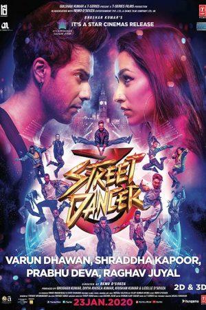 Street Dancer (Hindi)