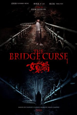 The Bridge Curse (Chinese)