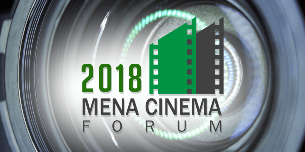 naugural MENA Cinema Forum 2018 Highlights