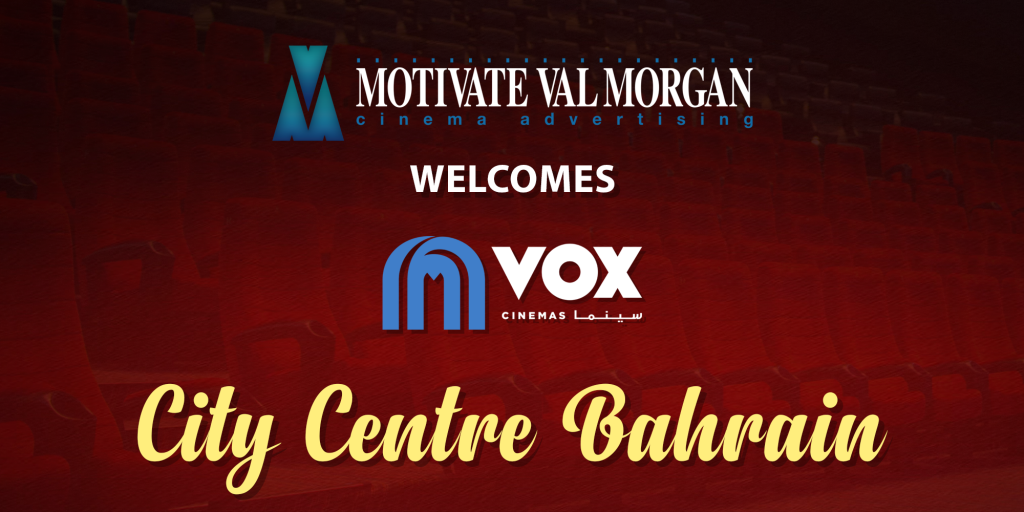 VOX Cinemas - City centre Bahrain now Serviced by MVM