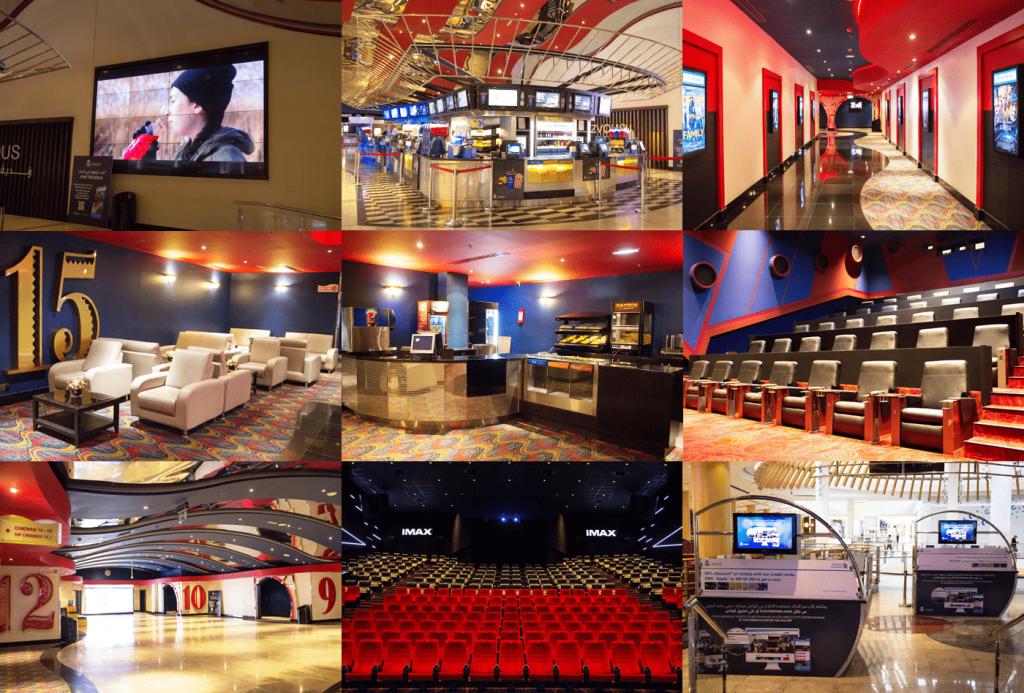 City Centre Bahrain - Vox Cinema