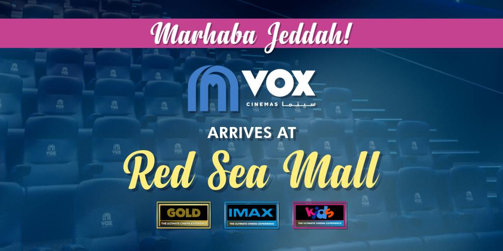VOX Cinemas - Red Sea Mall