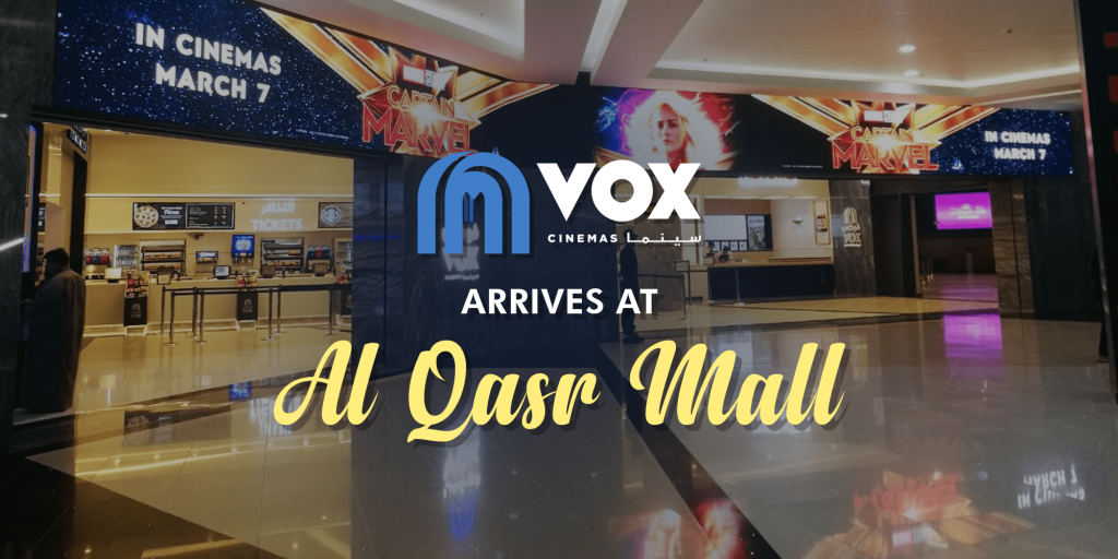 VOX Cinemas - AL Qasr Mall in Riyadh