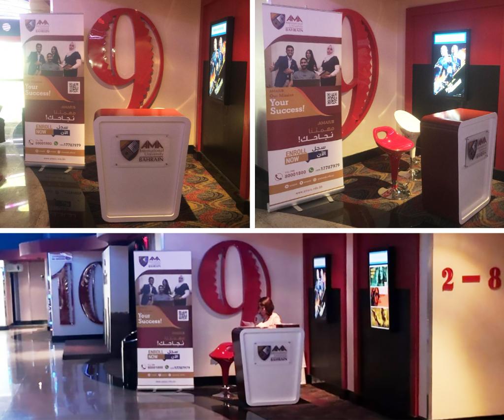 Concourse Display by AMA International University at VOX Cinemas City Centre Bahrain