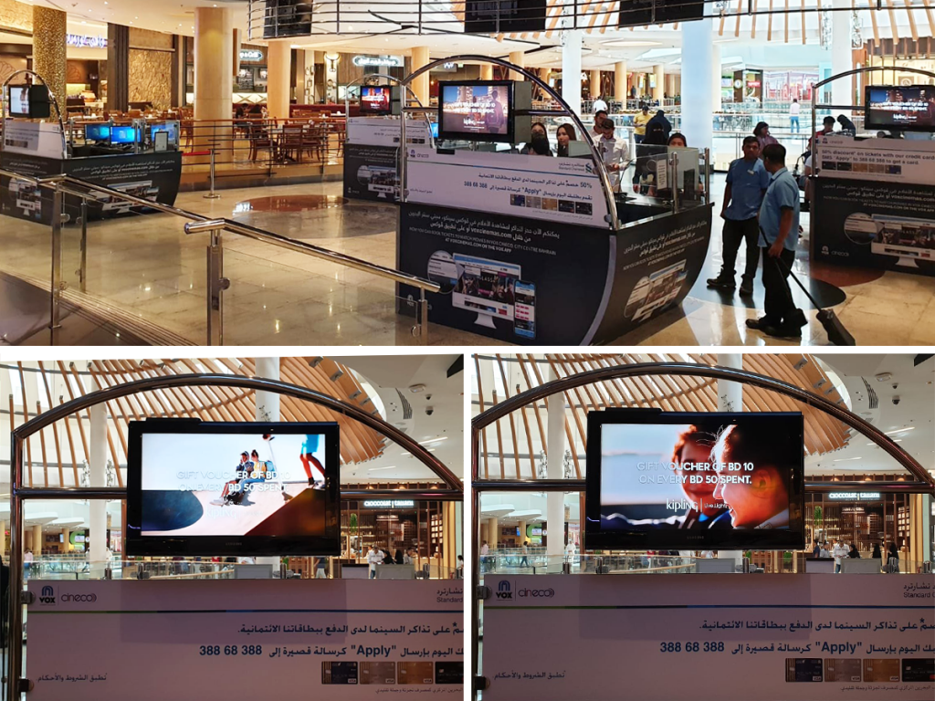 Kipling Off Screen Advertising at VOX Cinemas City Centre Bahrain