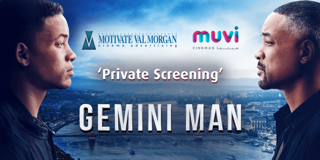 Gemini Man - Private Screening Muvi Cinemas – Mall of Arabia