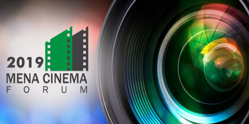 Highlights from MENA Cinema Forum 2019