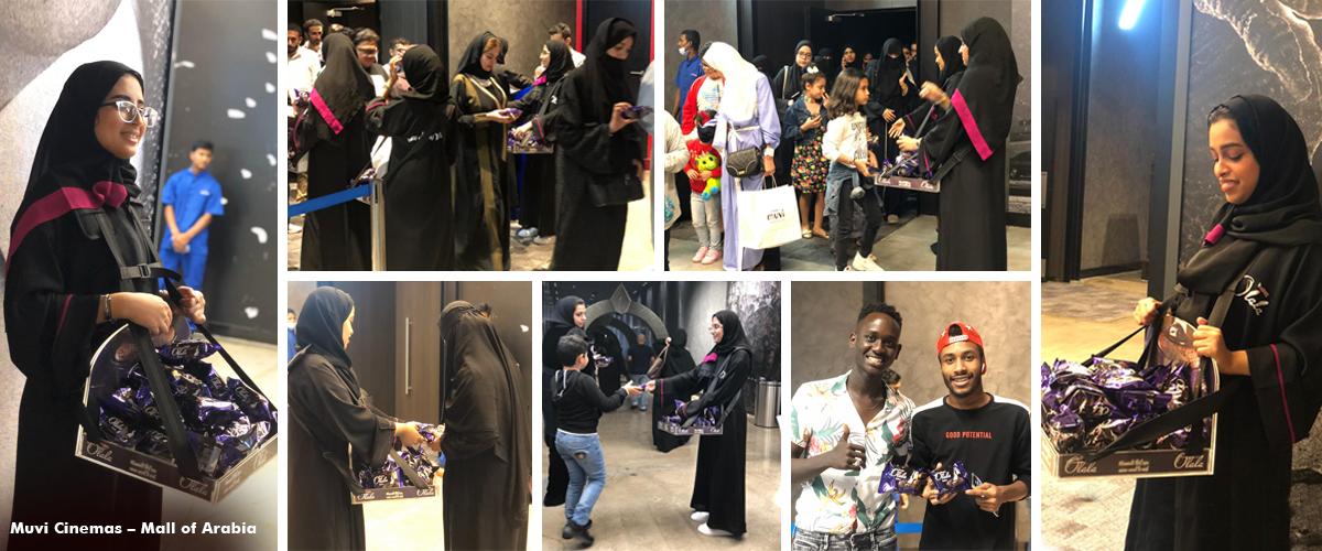 Ulker sampling at Muvi Cinemas – Mall of Arabia