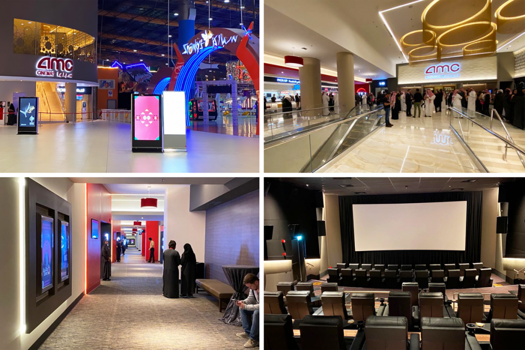 AMC Cinemas in Panorama Mall KSA