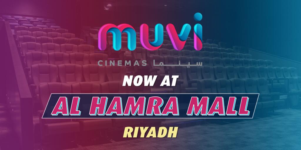Muvi Cinemas Opens Second Location at Al Hamra Mall in Riyadh