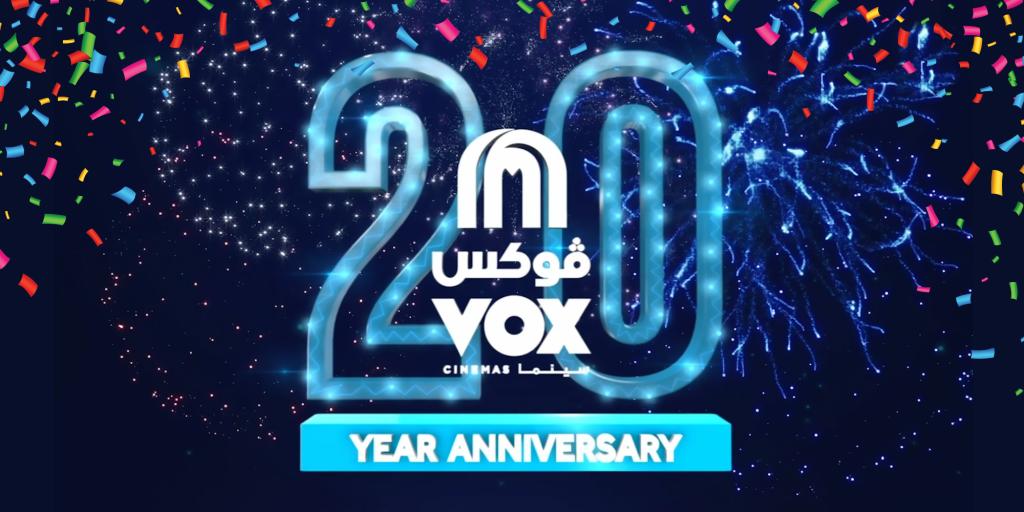 VOX Cinemas Celebrates 20 Years