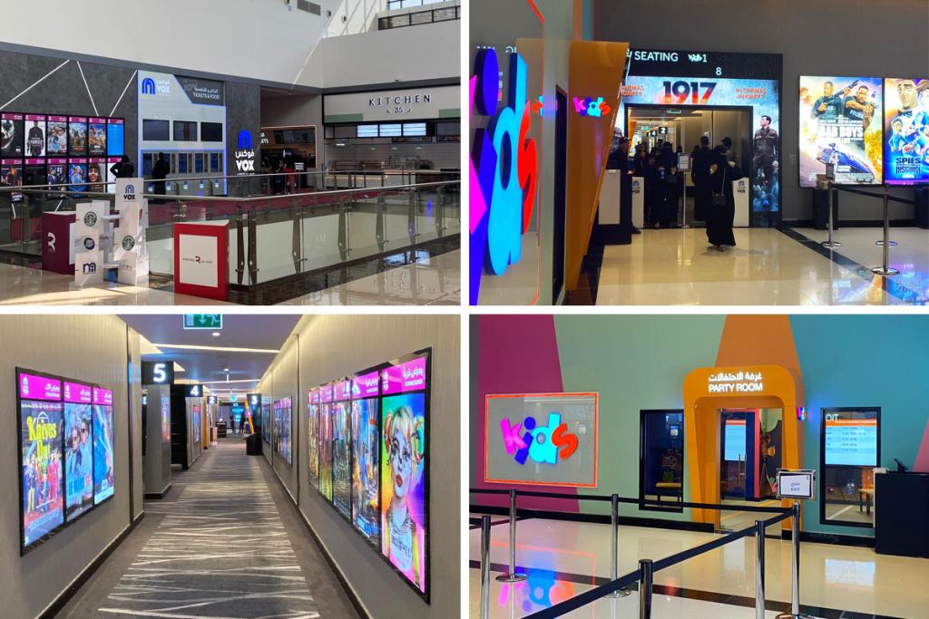 VOX Cinemas - Atyaf Mall