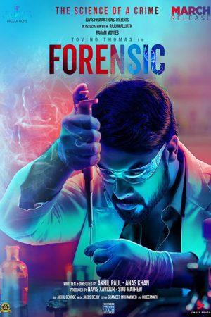 Forensic (Malayalam)
