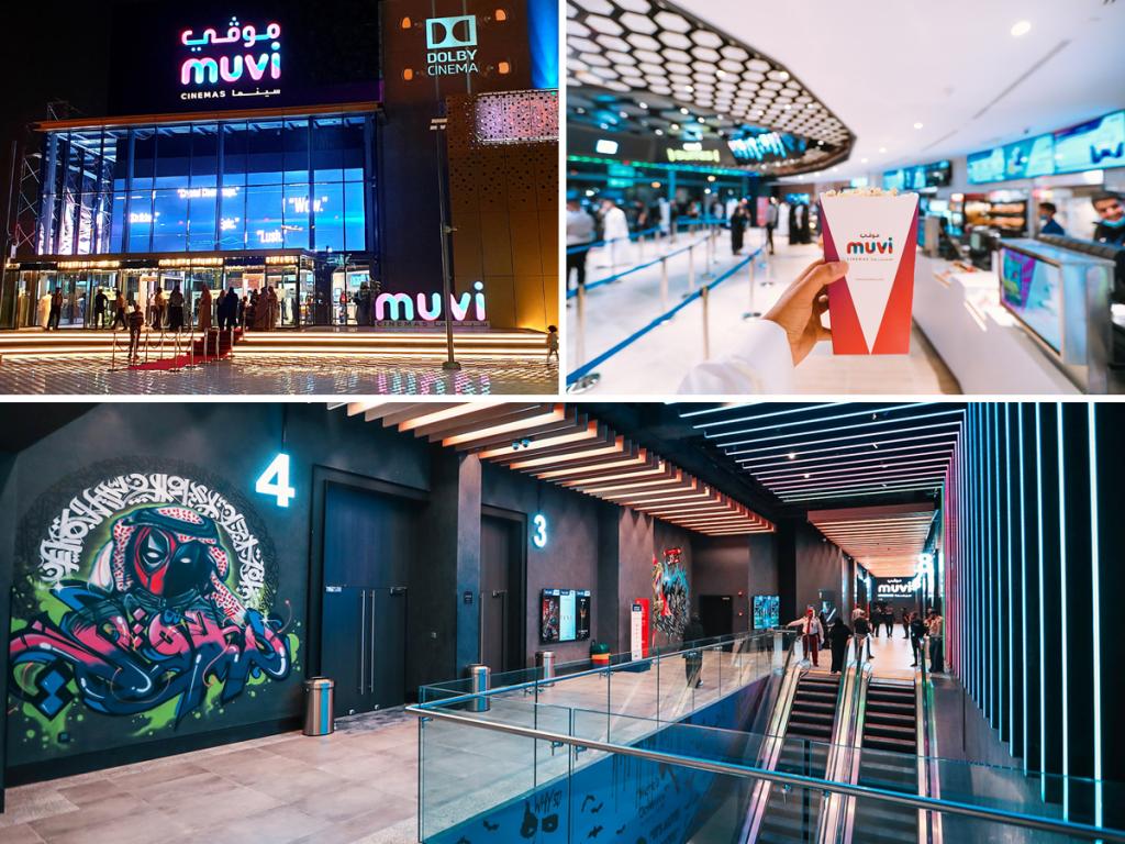 U Walk in Riyadh Welcomes Muvi Cinemas