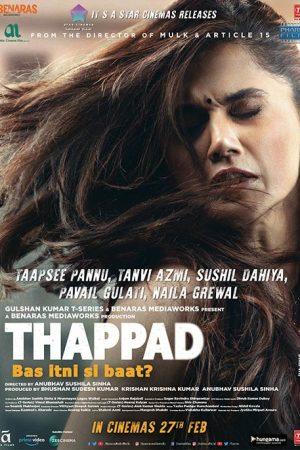 Thappad (Hindi)