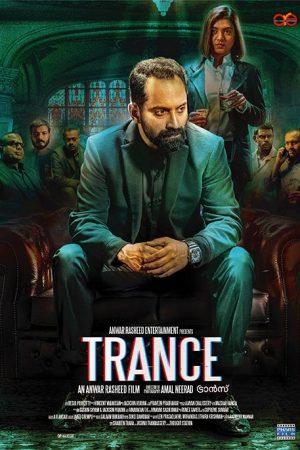 Trance (Malayalam)