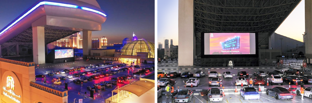 Drive-in Cinema at MOE, Dubai