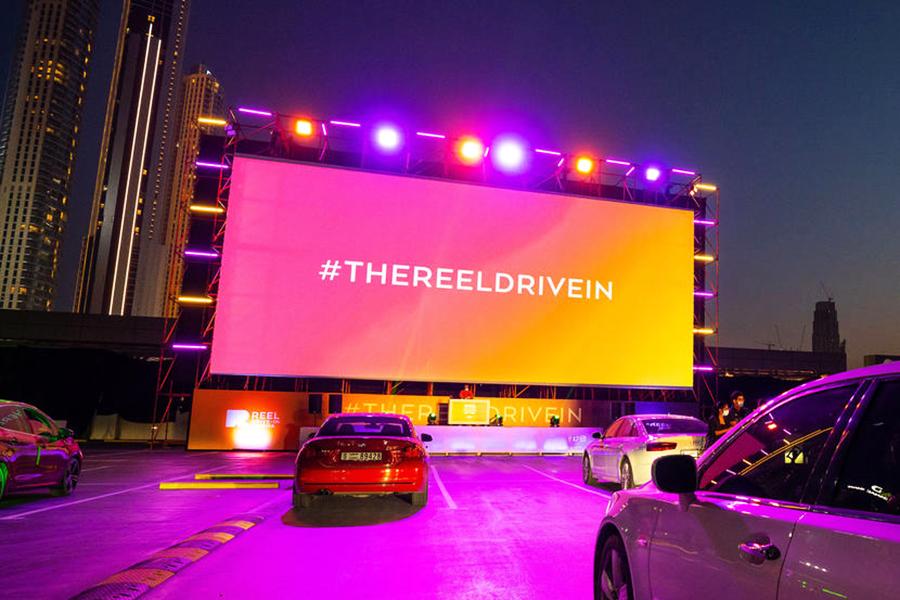 Dubai's third drive-in cinema by Reel at Dubai Hills