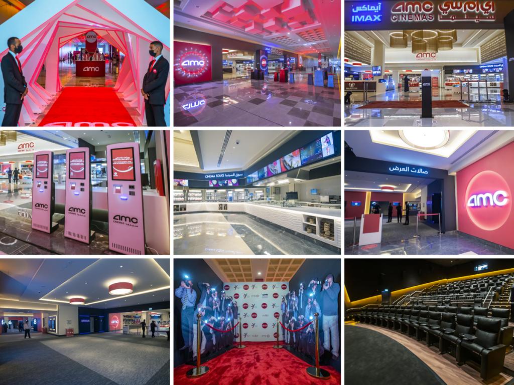 AMC Cinemas opens in Hafr Al Batin at Al Makan Mall KSA