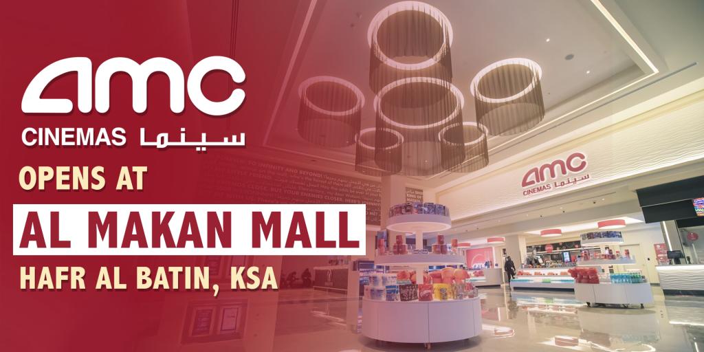 AMC's new cinema location at Al Makan Mall in Hafr Al Batin