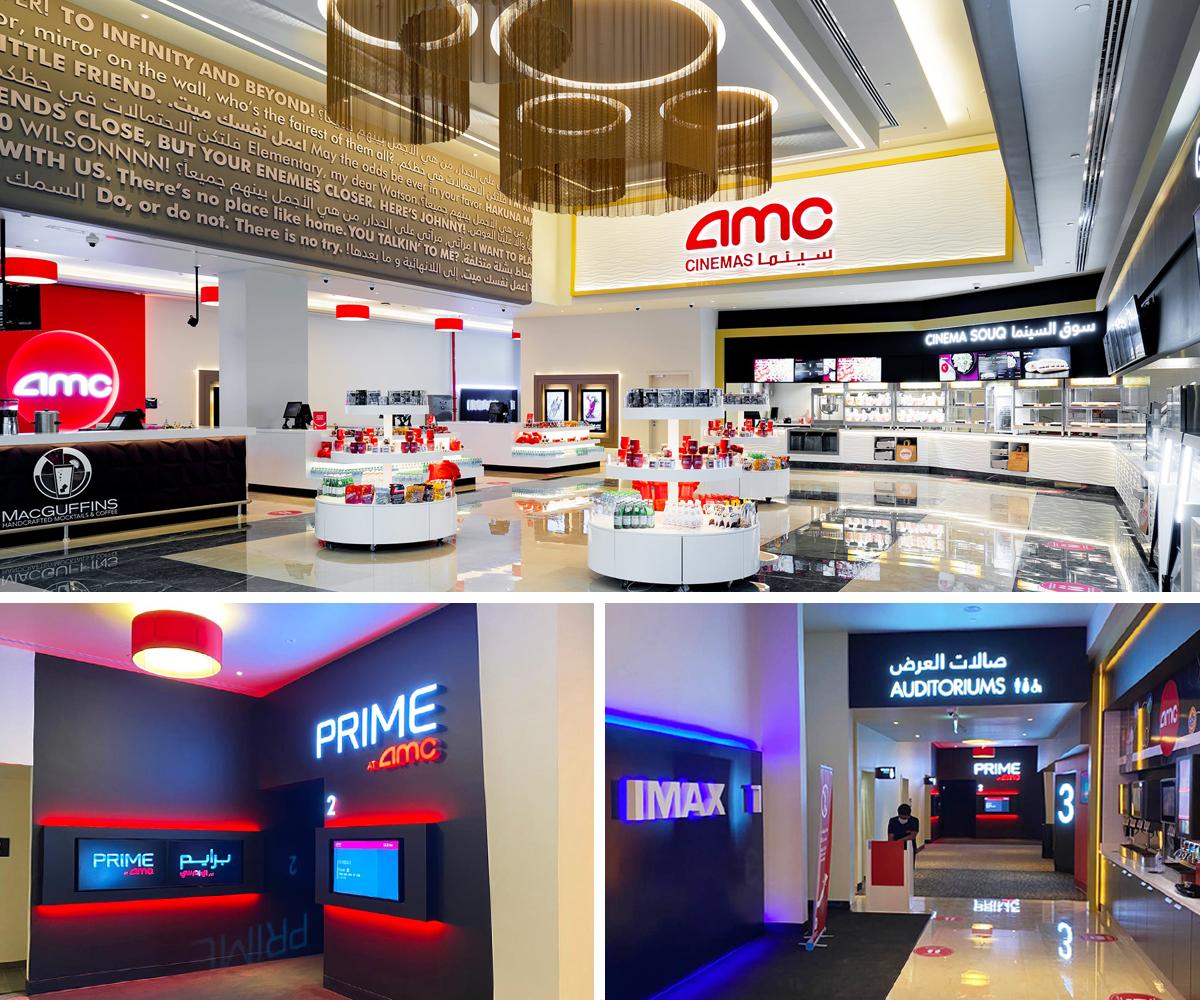 Al Khair Cinema by AMC in Riyadh