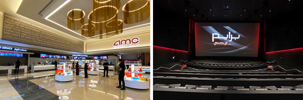 AMC Cinemas at Riyadh Gallery in KSA