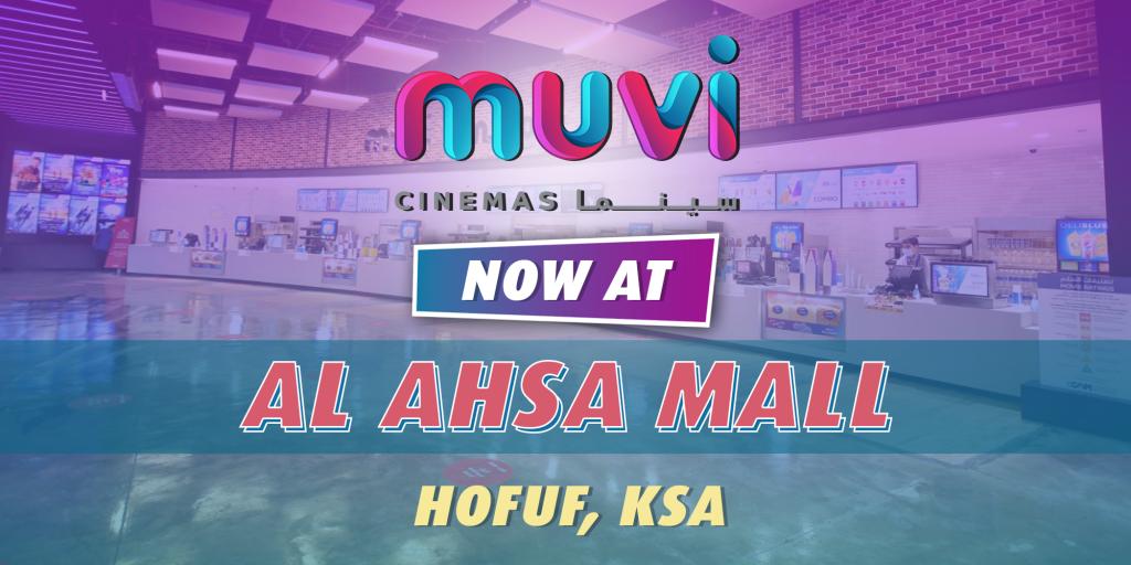 Muvi Cinemas Opens at Al Ahsa Mall in Saudi Arabia