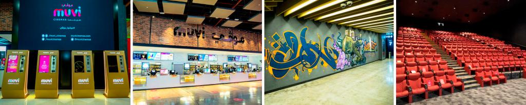 A look inside Aziz Mall by Muvi Cinemas in KSA
