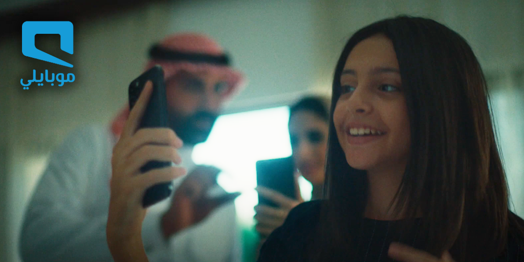 Mobily - Integrated Cinema Campaign - Saudi Arabia
