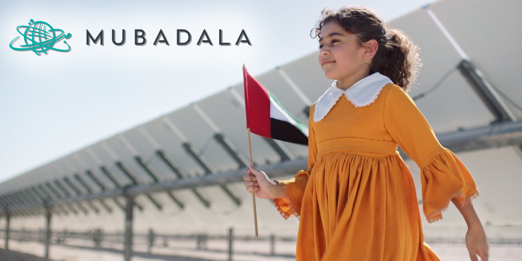 2020 UAE National Day Campaign by Mubadala