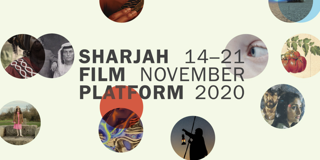 The Third Edition of the Sharjah Film Platform is Here!