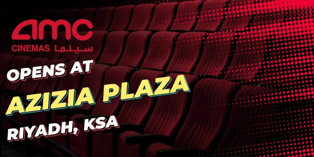 Azizia Plaza by AMC Cinemas