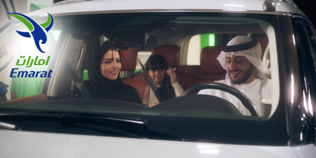 Integrated Cinema Campaign by Emarat