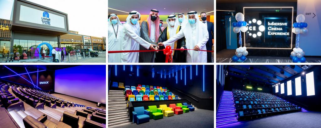 VOX Cinemas at Town Square in Jeddah