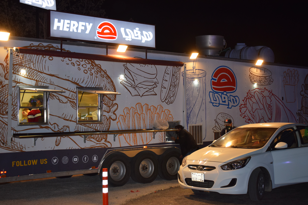 Muvi Drive-in Cinema in Riyadh - Food Collection Point