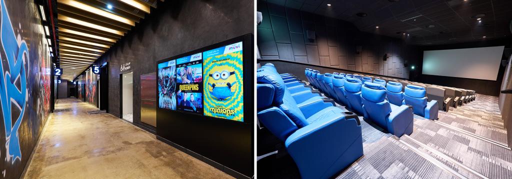 Muvi Cinemas now Open at City Walk Taif in Saudi Arabia