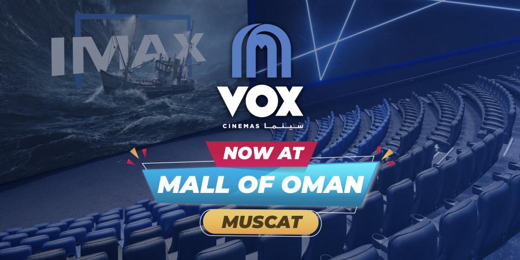 VOX new location in OMAN